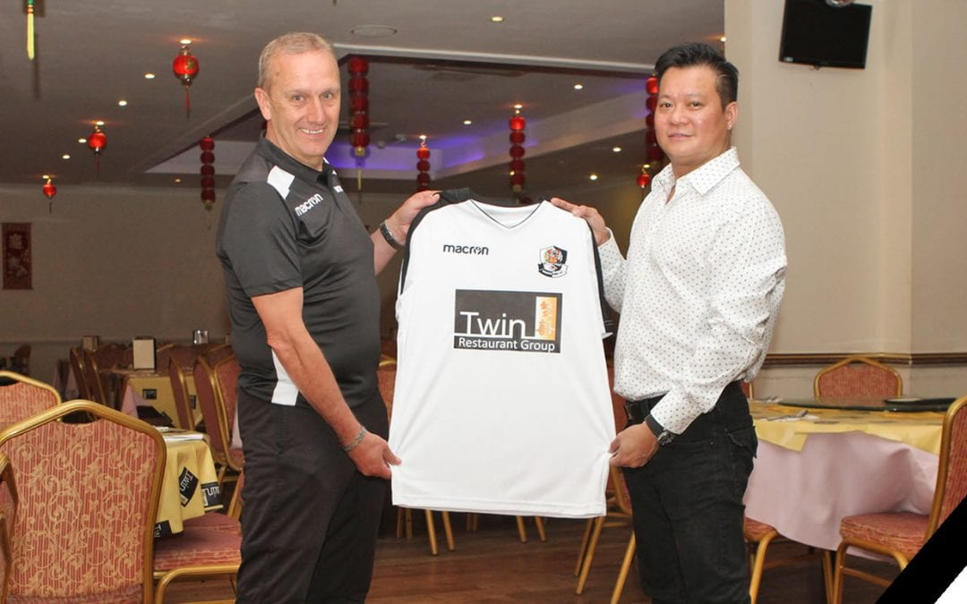 Dartford FC new home shirt – Sponsored by TWIN Restaurant Group